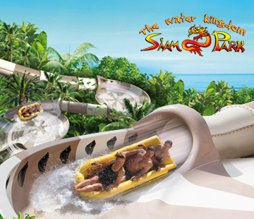 FAST FERRY + TICKET - SIAM PARK